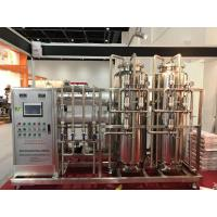 Buy cheap Water Treatment System 2T/H Industrial Reverse Osmosis Water Treatment Plant for pure water from wholesalers