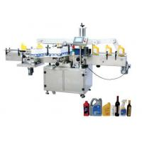 Quality Lebeling Machine MPC-DS Double Side Self-Adhesive Labeling Machine for sale