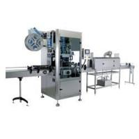 Quality Lebeling Machine WD-S250 type automatic labeling machine for sale