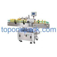 Quality Round bottle labeling machine(TO-630) for sale