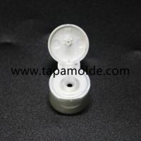 Buy cheap 30mm round filp top cap from wholesalers