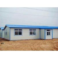 Quality Prefab House Prefab Shelter for sale
