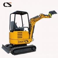 Buy cheap 2.2ton mini crawler excavator with hydraulic hammer from wholesalers