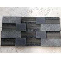 Culture Stone Hainan volcanic rock culture stone for sale