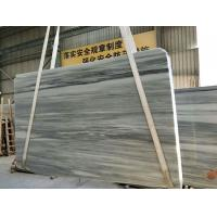 Culture Stone Snow wood marble for sale