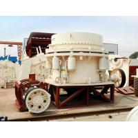 Buy cheap Crushing Plant Multi-Cylinder Cone Crusher from wholesalers