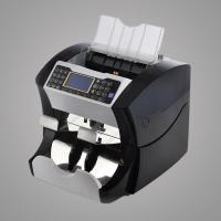 Buy cheap Currency counter series DB3000 from wholesalers