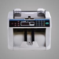 Buy cheap Currency counter series DB500 from wholesalers