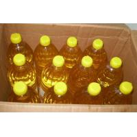 Buy cheap Refined Corn Oil from wholesalers