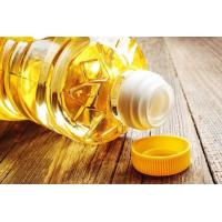 Buy cheap Crude Soybean Oil from wholesalers