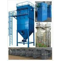 Buy cheap Bag Filter from wholesalers