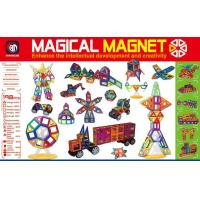Buy cheap 706 toys from wholesalers