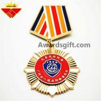 Buy cheap Medal Gold Awards Custom Military Medal from wholesalers