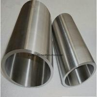 Buy cheap ASTM A335 Alloy Seamless Steel Pipe for Power Plant from wholesalers