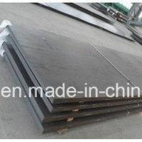 Buy cheap Ms Carbon Steel Plate with Shotblasting and Primer for Ship from wholesalers