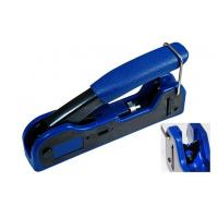Buy cheap tools series from wholesalers