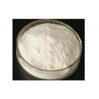 Buy cheap Feed Additives Cefixime from wholesalers