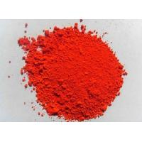 Buy cheap Feed Additives manganese sulfate monohydrate from wholesalers