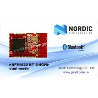 Quality LoRa modules nRF51822 BT 2.4GHz dual-mode for sale