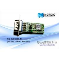 Quality LoRa modules GW-DB9-51(RS232 2.4GHz Module) for sale