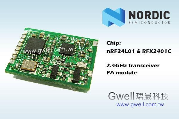 Buy LoRa modules GST-TR24L01P-PA-V02 at wholesale prices