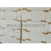 Buy cheap Polyurethane wall composite insulation board06 from wholesalers