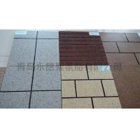 Buy cheap Polyurethane exterior wall decorative panels from wholesalers