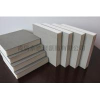 Buy cheap Polyurethane wall composite insulation board05 from wholesalers