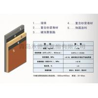 Buy cheap Polyurethane wall composite insulation board01 from wholesalers