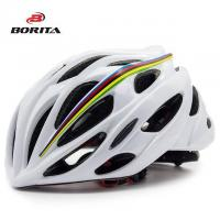 Quality Wholesale White Bike Bicycle Helmets With Visor For Men for sale