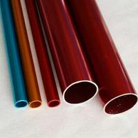 Buy cheap Aluminum Pipe 2 from wholesalers
