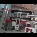 Buy cheap Plastic Bag Sachet liquid Filling Sealing Packing Machine for Milk Drink Soy Sauce Vinegar from wholesalers