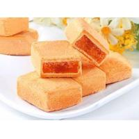Buy cheap High temperature butter essence from wholesalers