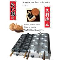 Buy cheap taiyaki maker with red bean maker from wholesalers