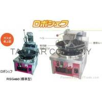 Buy cheap Robot Fryer Used from wholesalers