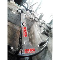 Buy cheap Number: CJ-08 Admiralty anchor from wholesalers