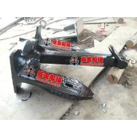Buy cheap Number: CJ-14 U.S.N. stockless anchor from wholesalers