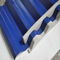 Buy cheap Foam Closure Strips for Metal Roofing from wholesalers