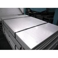 Buy cheap buy sus420j2 alloy steel plate price per kg from wholesalers