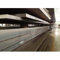 Buy cheap high quality p20 ni chinese alloy steel from wholesalers