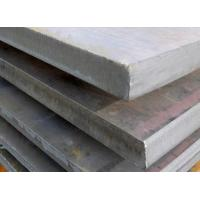 Buy cheap supply p355m p355ml1 p355ml2 steel plate from wholesalers
