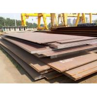 Buy cheap s235j0 steel plate chemical composition from wholesalers