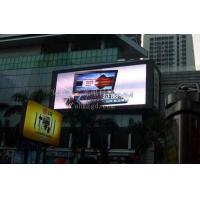 Buy cheap Outdoor full color display screen English LED outdoor full color display screen from wholesalers