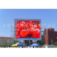 Buy cheap Outdoor full color display screen LED outdoor full color display screen from wholesalers