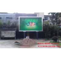 Buy cheap Outdoor full color display screen Mei Shuo LED column display screen from wholesalers
