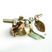 Buy cheap Scaffolding Stamped JIS Type Fixed Coupler YZ from wholesalers