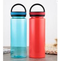 China Amzon's hot selling BPA free plastic water bottle factory 700ML on sale