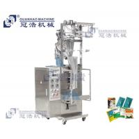 Buy cheap automatic liquid packing machine from wholesalers