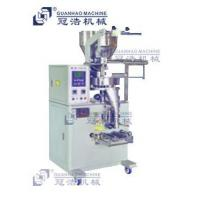 Buy cheap Automatic Packing Machine from wholesalers
