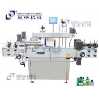 Buy cheap GH-TB-90LDR Positioning cone bottle labeler Machine from wholesalers